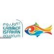 اصفهان آکواریوم