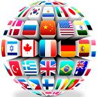 چند زبانه، نرمافزار Go Plus